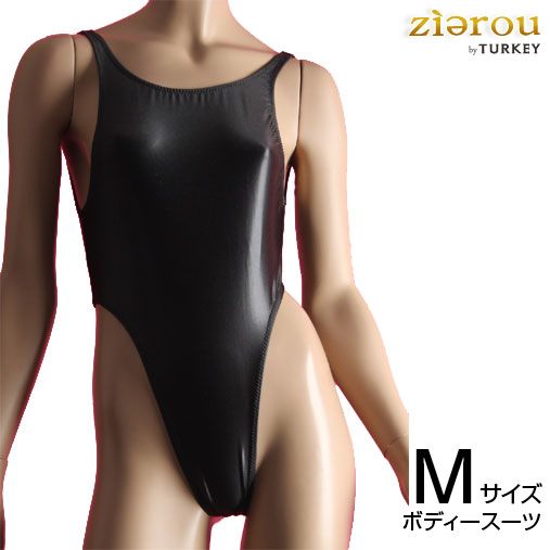 model Wet panties
