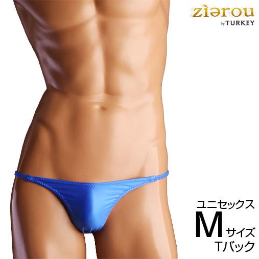 泳裝螢光濕腋窩 3 針 T 內褲藍色婦女比基尼內衣內褲內衣性感小色情情色內衣性感可愛色情無內衣透明襠