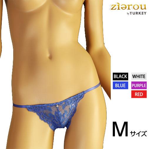d10c5c9b75a Lace straps G string women's bikini underwear shorts lingerie sexy little  erotic naughty underwear erotic cute ...