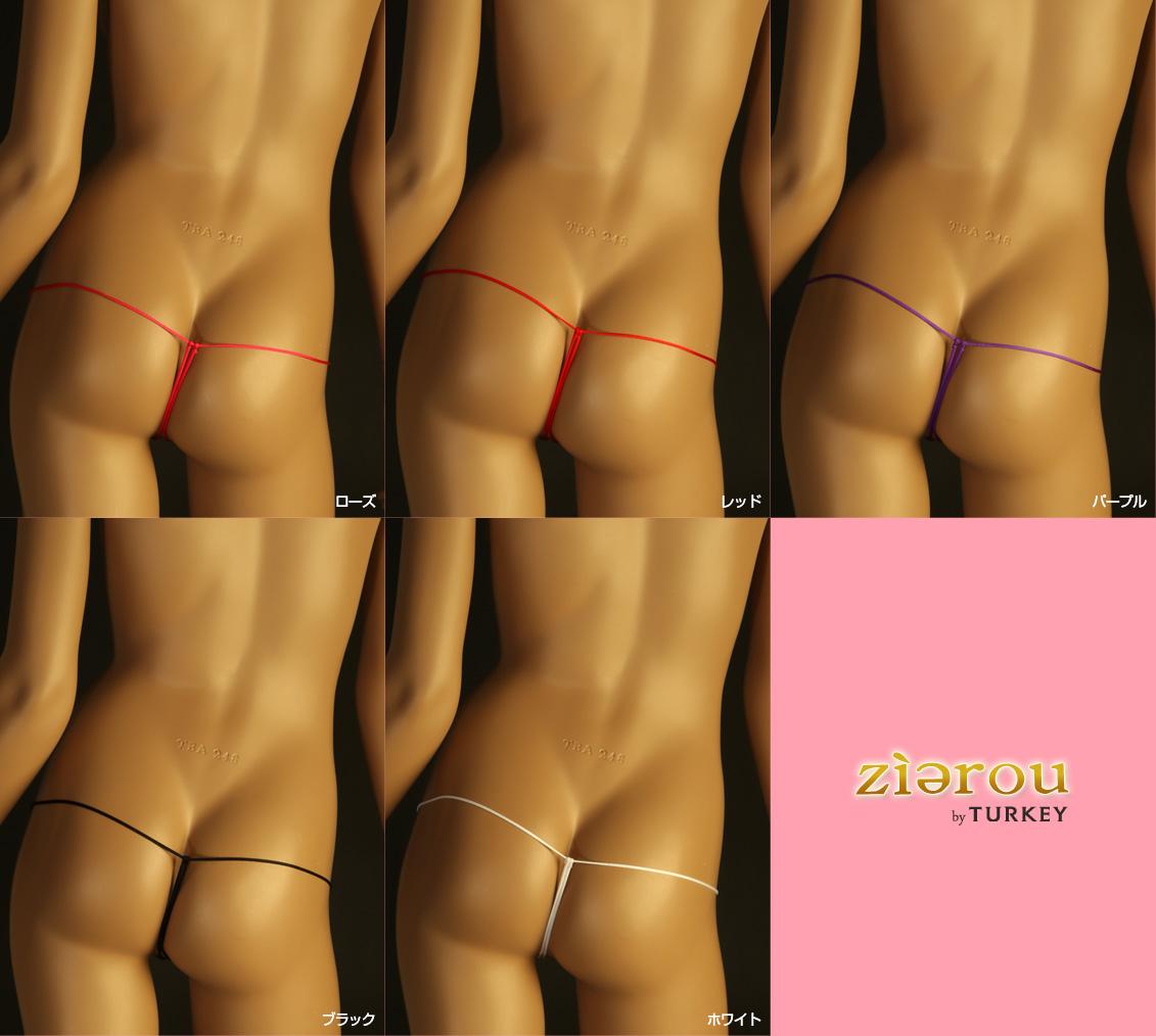 ed0b17561eb ... Butterfly G string Lady s bikini underwear shorts lingerie sexy  underwear シースルークロッチ where eroticism H underwear
