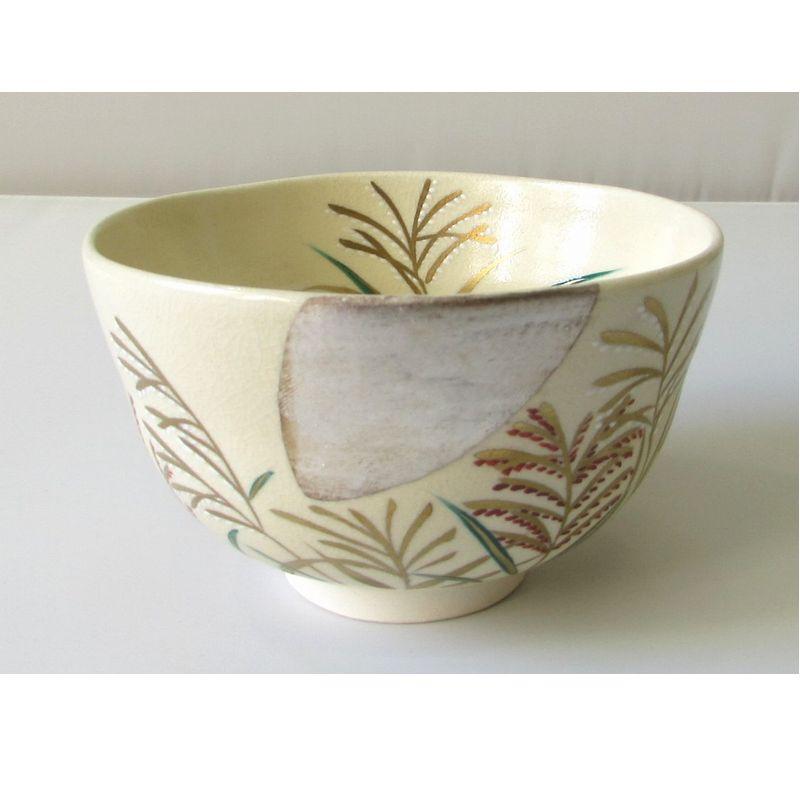 <茶道具・茶碗>武蔵野の絵茶碗 清秀窯作 月とススキが描かれました、秋にぴったりのお茶碗です
