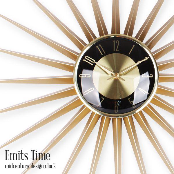 【送料無料】Emits Time エミッツタイム ミッドセンチュリー 時計 壁掛け 掛け時計 おしゃれ アンティーク 壁掛け時計 レトロ
