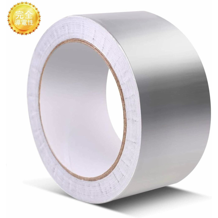 送料無料 アルミテープ 5cm×20m 強粘着タイプ アルミ箔テープ 信頼 耐熱性 保冷 防水 全品送料無料 保温