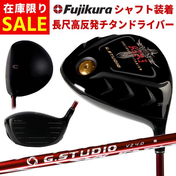 ギアスタジオ KIRI 高反発ドライバー Fujikuraシャフト装着 フジクラ【製造直販ゴルフ屋】あす楽OK(平日のみ):※