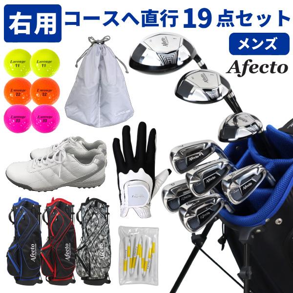 <20代メンズ>これからゴルフをはじめる、初心者向けゴルフグッズのおすすめは?