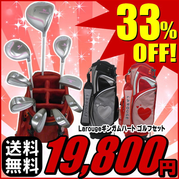Larouge lady's gingham heart full set ( driver / fairway wood / utility / iron set / putter / stands bag).[fs2gm]