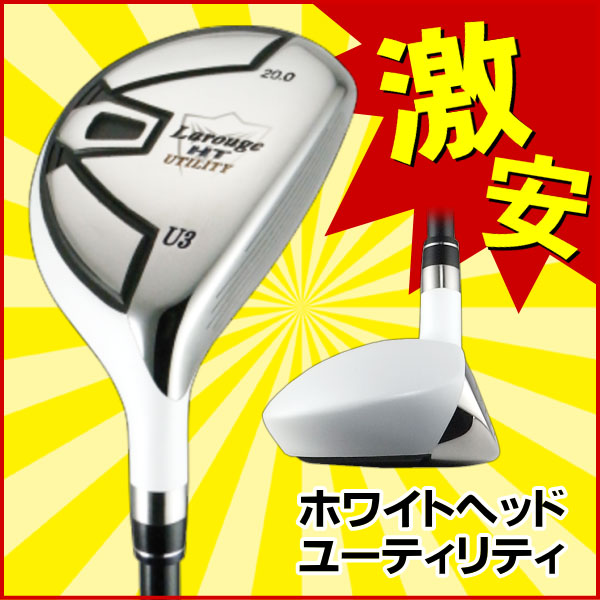 * 6000 books topped the popular series! No large HT white util security head flying in FD-60 new and artisan carbon shaft version wood sense, stop! :