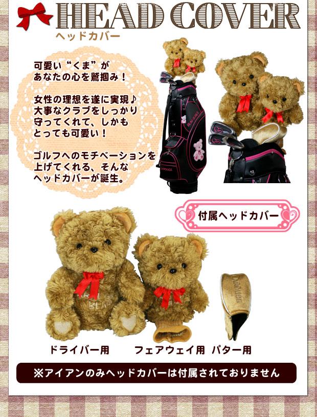 "Cover * cute ""bear"" Larouge-BEAR ladies Golf set (6 pieces) driver, fairway wood or iron set / putter / golf bag Golf Club set:"