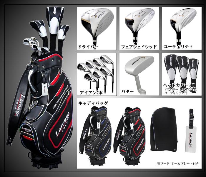 手段 * 球童袋 Larouge 西铁高尔夫套 (钛驱动程序 + 道木 + 实用 + 熨斗 + 推杆 + 球童袋) 套高尔夫球杆设置: