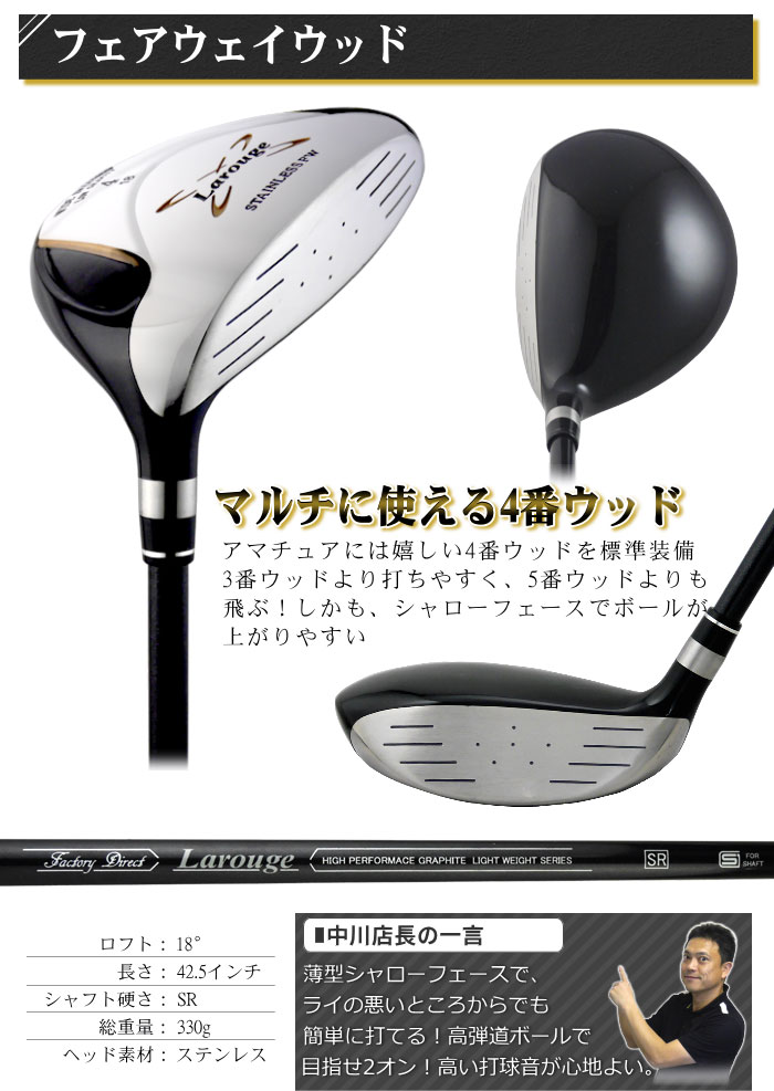 手段 * 球童袋 Larouge 西鐵高爾夫套 (鈦驅動程式 + 道木 + 實用 + 熨斗 + 推杆 + 球童袋) 套高爾夫球杆設置: