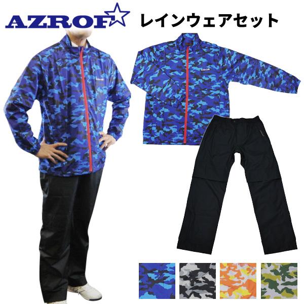 AZROF レインウェア 迷彩柄 カモフラ柄(AZ-RW01) 高耐水圧・高透湿性 襟取りはずし・裾調整OK雨用ウェア上下セット ゴルフ・釣り・屋外作業に あす楽OK(平日のみ):【製造直販ゴルフ屋】※