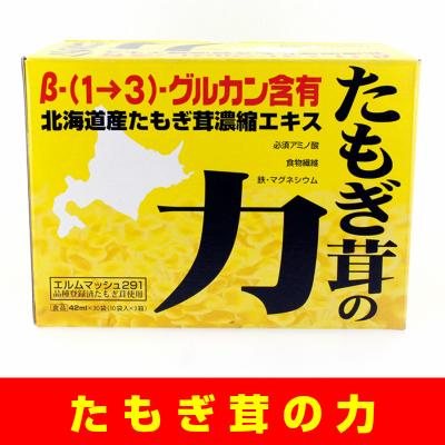たもぎ茸の力 42ml×30袋 エルゴチオネイン B-グルカン たもぎ茸濃縮エキス