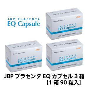 送料無料 プラセンタ サプリ EQカプセル3箱セット+20粒増量♪美容サプリメント♪【馬プラセンタ】【ウマプラセンタ】【ウマプラセンタ】【JBPプラセンタ】(プラセンタ/サラブレッド/placenta)