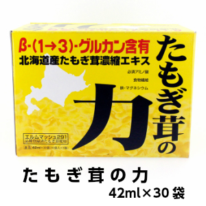 たもぎ茸の力 42ml×30袋 42ml×30袋 エルゴチオネイン B-グルカン たもぎ茸濃縮エキス, ココロード:e6a762fb --- officewill.xsrv.jp