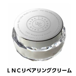 JBP 日本生物製剤 LNC リペアリング・クリーム 35ml(スペシャル美容液)(旧品名:GHC リペアリング・クリーム)ウマプラセンタを高配合した機能性保湿クリーム