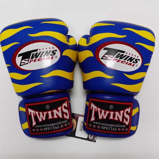 TWINS SPECIAL ボクシンググローブ 8oz Z青黄 /ボクシング/ムエタイ/グローブ/キック/フィットネス/本革製/ツインズ/オンス