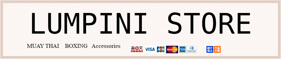 LUMPINI STORE:輸入雑貨専門店