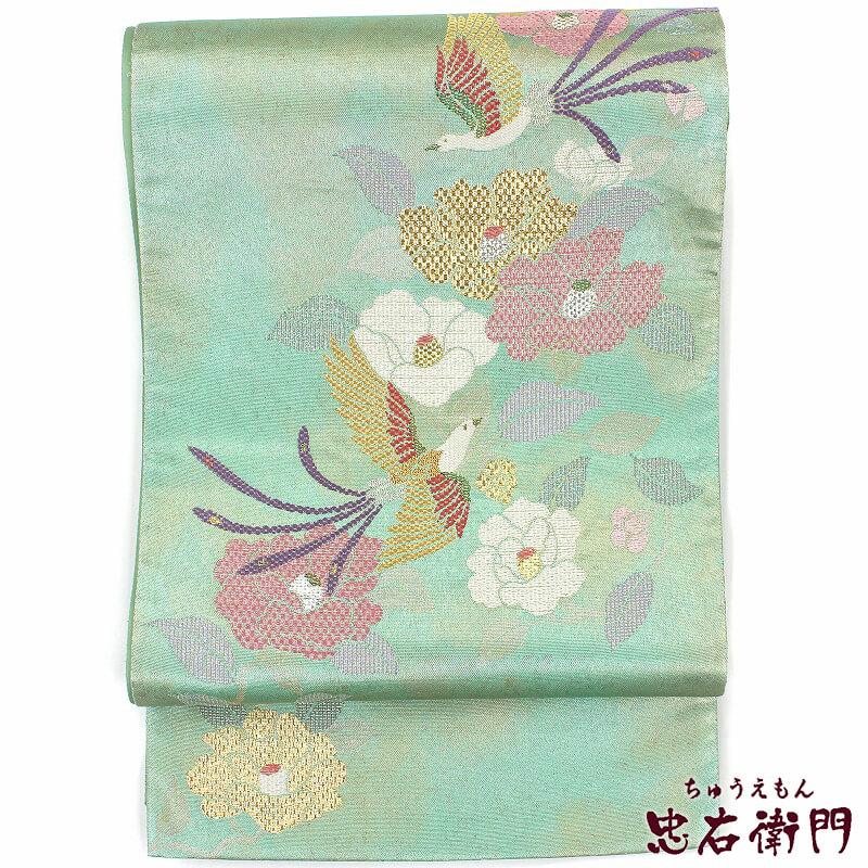 袋帯 リサイクル 正絹 緑 鳳凰 お花 かわいい【送料無料】  【中古】 リユース