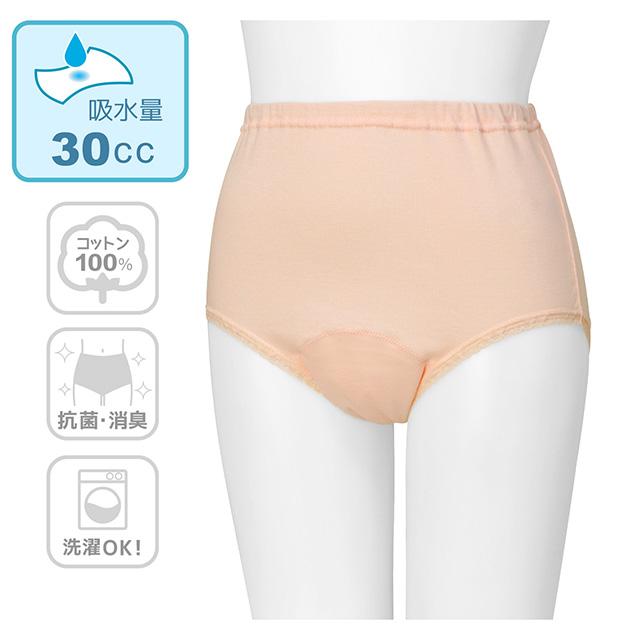 谨慎的女士抗菌除臭垫安全短裤腰部橡胶类型 30 毫升,软粉红 3 件 / 锦 Dancewear 女士妇女裤子尿失禁裤子内衣在活动膀胱水护理