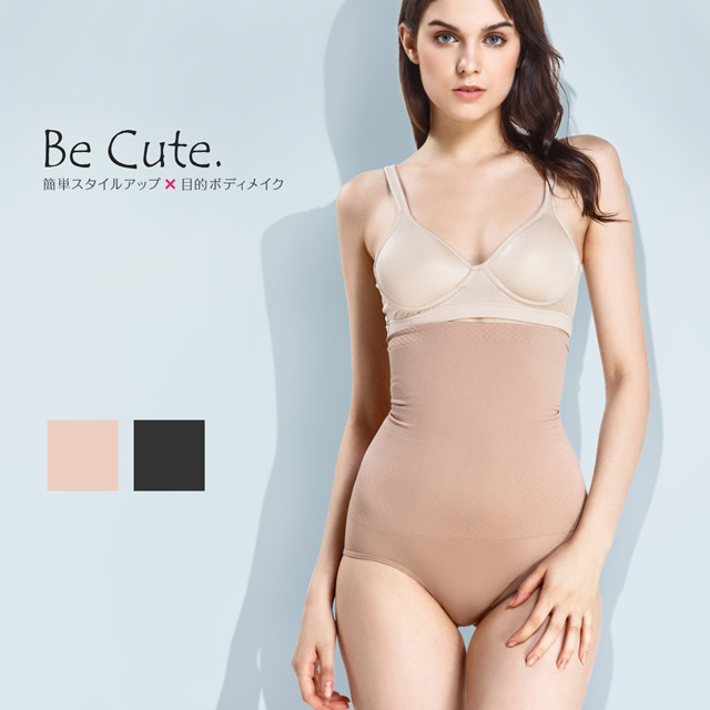 輕鬆補正穿着顯瘦美可愛的高腰短褲根據日本人的體型的腹帶