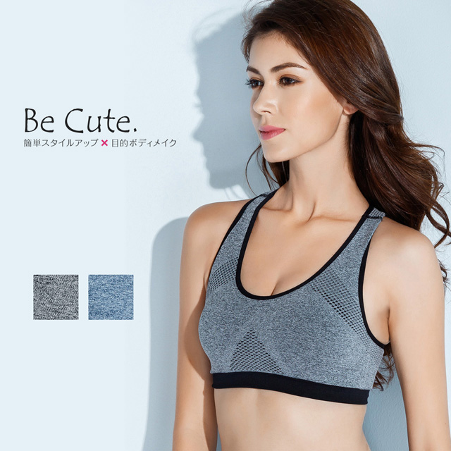 ae6723c186 The sports bra shaking sports bra knight bra cup non wire sports yoga bra  top with style bra   running wear pad with the cup which is comfort easy ...