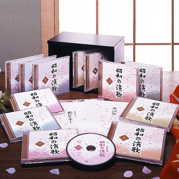 昭和の演歌大全集 CD全12巻【一括払い】