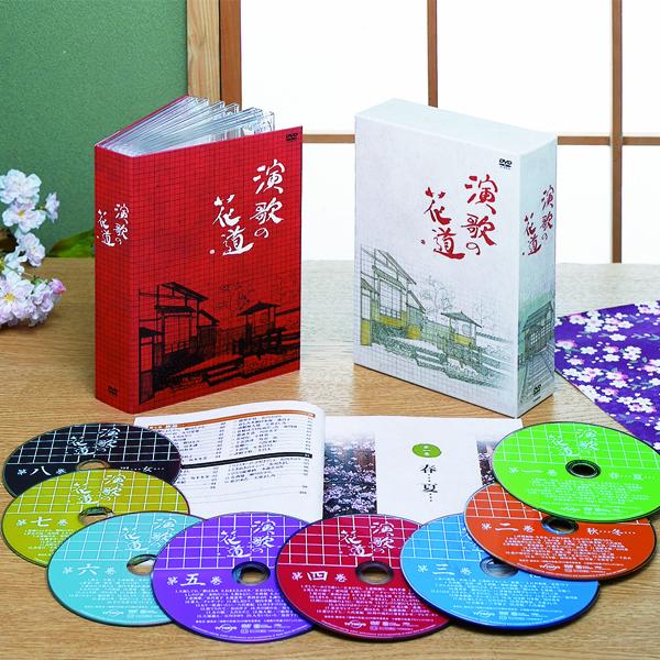 演歌の花道 DVD全8巻 至上 送料無料(一部地域を除く)