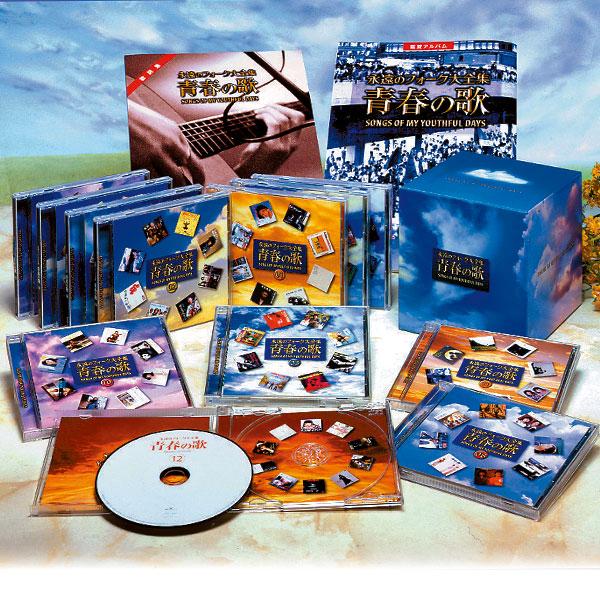 永遠のフォーク大全集 CD全12巻【一括払い】