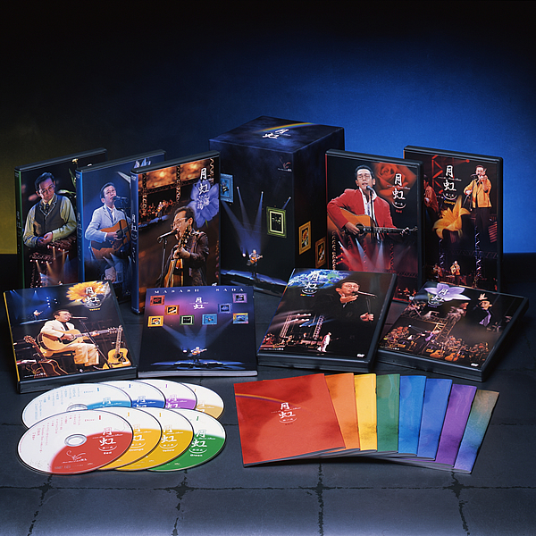 さだまさし月虹 30周年記念コンサートDVD全8巻(全16枚)