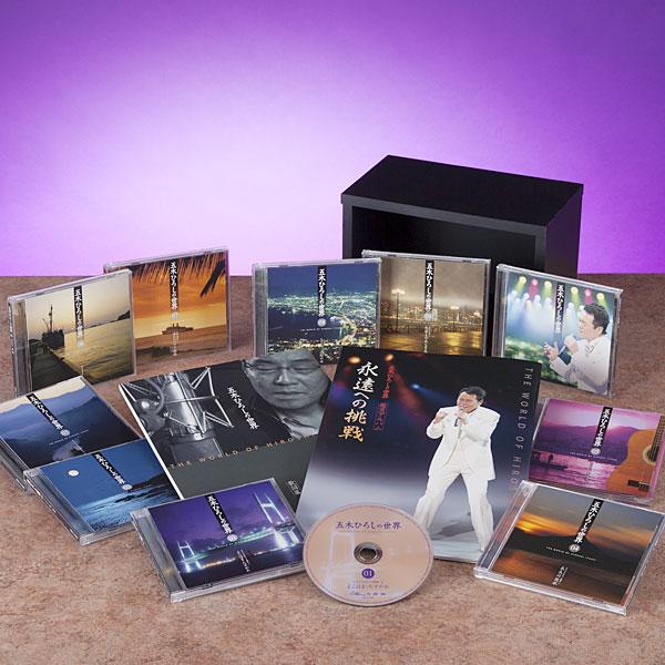 五木ひろしの世界 CD全10巻【一括払い】