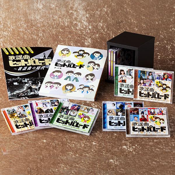 歌謡曲ヒットパレード200 CD全10巻【一括払い】
