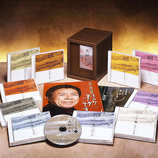 北島三郎の世界 CD全10巻