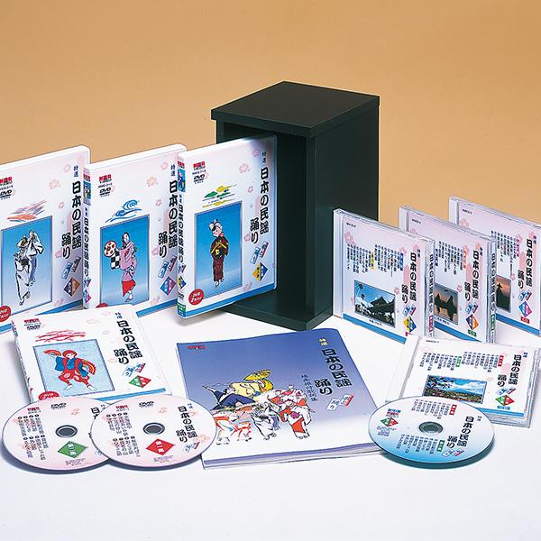 特選 ※ラッピング ※ 日本の民謡踊り お気に入り 踊り用CD全4巻 お手本DVD全8巻