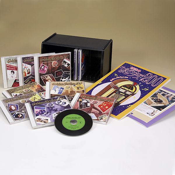 ゴールデン・ヒット・ポップス CD全10巻【一括払い】