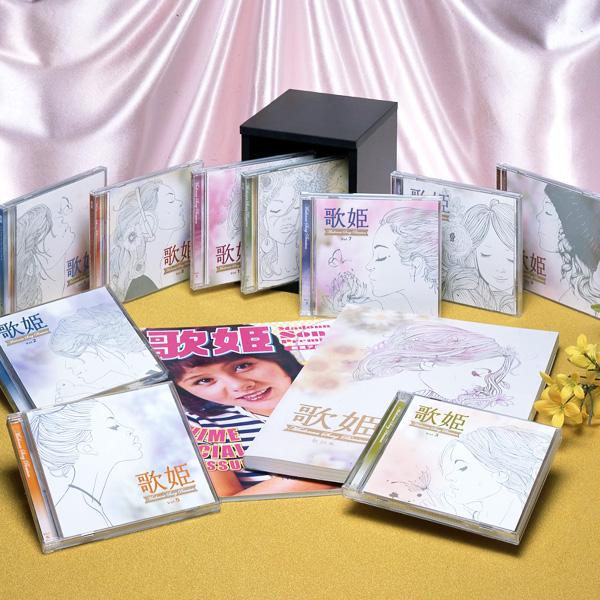 歌姫 マドンナ ソング プレミアム CD全10巻