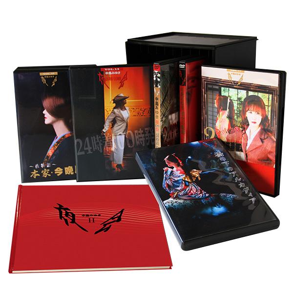 中島みゆき「夜会」DVD-BOX2(全6巻)