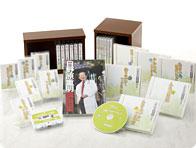 日野原重明講話集 CD全12巻【一括払い】