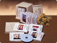 青山俊董講話集 今ここをどう生きる CD全12巻【一括払い】