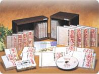 いのちを見つめて CD全12巻【一括払い】