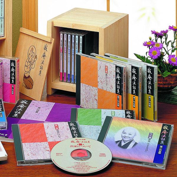寂庵法話集 CD全12巻