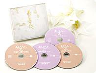美しき人へ 渡辺和子・青山俊董講演集 CD全4枚【一括払い】