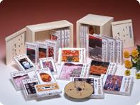 酒井大岳講話集 りんりんと生きる CD全12巻【一括払い】