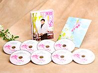 坂東眞理子講話集 いい笑顔 いい人生 CD全8巻【一括払い】