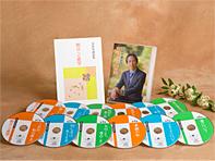 姜尚中講話集 明日への希望 CD全12巻