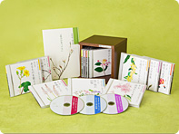 曽野綾子講話集 喜びの見つけ方 CD全12巻【一括払い】
