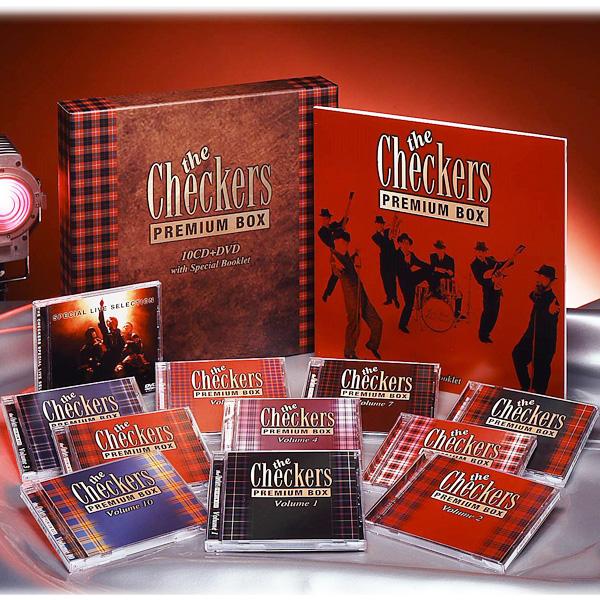 チェッカーズ・プレミアム・ボックス CD全10巻