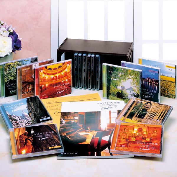 ショパン大全集 CD全16巻