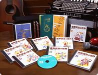 歌声喫茶の世界 CD全10巻【一括払い】