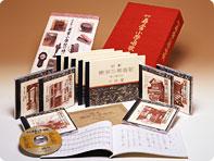 新訂 尋常小學唱歌 CD全6巻+復刻版教科書全6冊