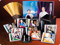 三波春夫の世界 CD全10巻